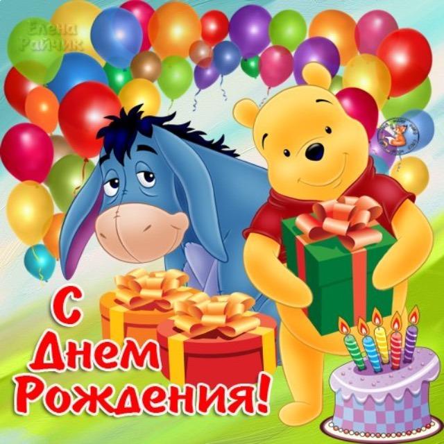 Поздравления родителей с днем рождения крестника с днем рождения